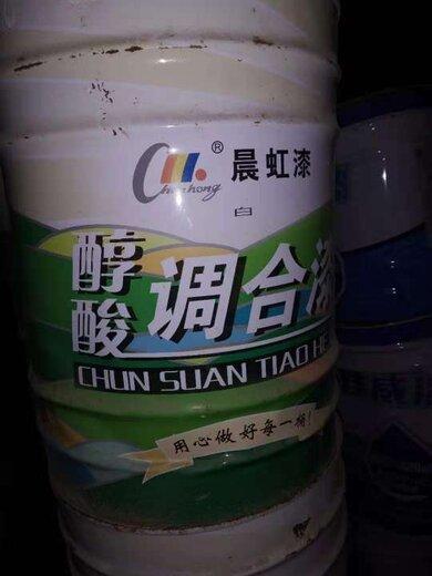 河南回收工程涂料公司