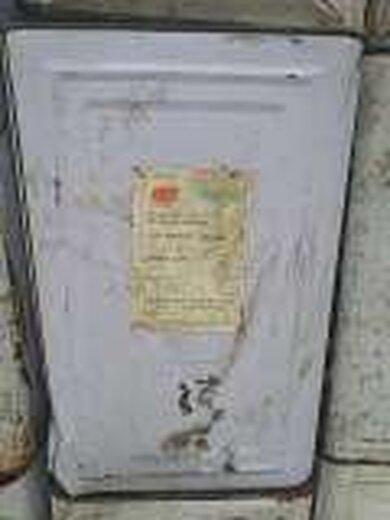 呂梁回收化工廢料公司