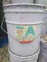 聊城回收化學原材料公司圖片