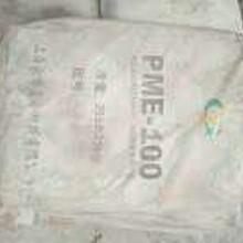 宜昌到厂化工原料回收公司图片