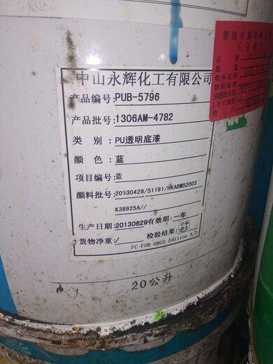 鶴崗回收橡膠原料公司