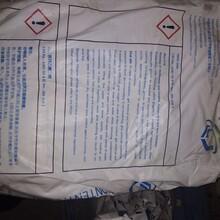 南充回收報廢維生素公司圖片