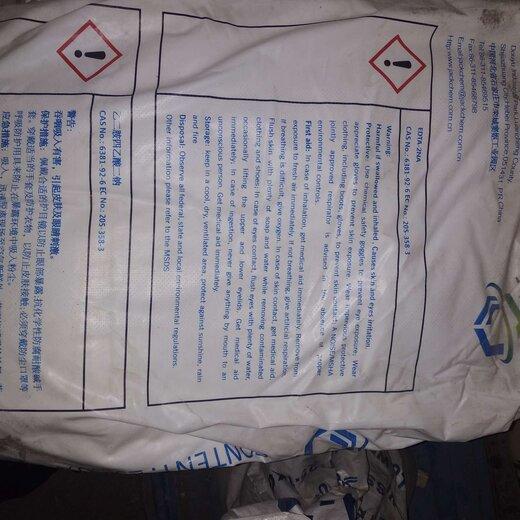 包頭回收化工產品公司