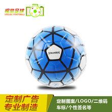 东莞厂家定制直销机缝足球/贴片足球欢迎来电咨询图片