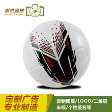 工厂图片直销定制机缝足球/胶粘足球4号图片
