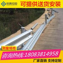 景区喷塑护栏板黔西南波形护栏防撞设施安装价格