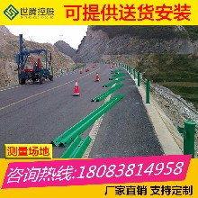 六盘水市高速路波形护栏定制乡村公路喷塑板护栏安装