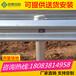 兴义市生产安装波形护栏批发防撞护栏钢板价格