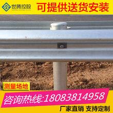 热镀锌钢护栏价格表曲靖防撞护栏板安装价格