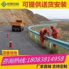 钟山区专业生产波形护栏高速公路防撞喷塑板护栏特价