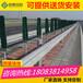 道路护栏生产厂家马龙县波纹板高速路波形护栏喷塑
