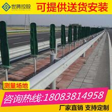 赤水市乡村公路波形护栏防撞钢板护栏专业定制
