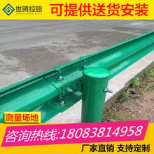 哪家波形护栏包安装遵义市防撞护栏板多少钱一米