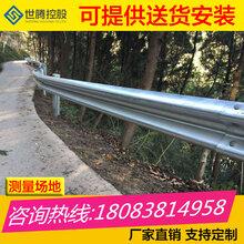 曲靖防撞隔离栏波形护栏板设备喷塑护栏价格