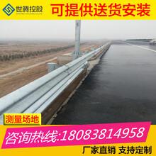 纳雍县乡镇防护栏波形护栏防撞板包安装