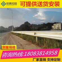 高速路隔离护栏板价格曲靖安防护栏特价
