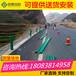 四川喷塑护栏镀锌板波形护栏多少钱一米