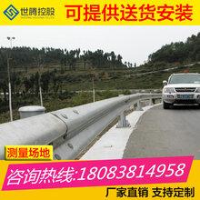曲靖道路护栏规格高速路隔离波形护栏定制