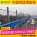 普洱桥梁波形护栏原理镀锌护栏板提供