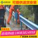 文山镀锌板安防护栏质量厂家直销波形梁钢护栏