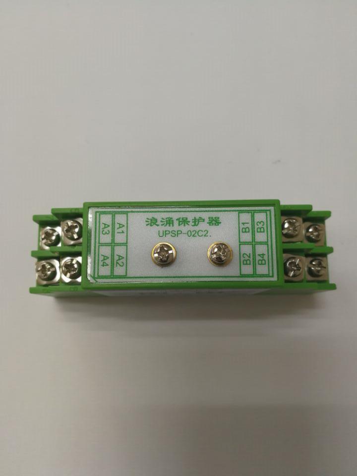 RS485通讯线路浪涌保护器