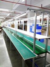 厂家直销电子电器生产线手机组装线烤漆流水线图片
