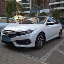 广州喜相逢汽车以租代购公司