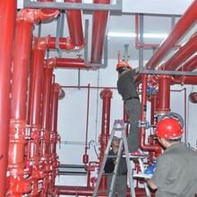青岛消防设计盖章消防维保消防维修保养消防检测