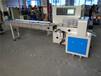 食品級機械勇川五金拉手包裝機自動封口嚴密不漏氣的五金鉸鏈包裝機械