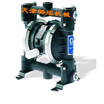美国GRACO/固瑞克气动油漆泵HUSKY308,喷涂专用泵233500/233501铝合金不锈钢材质