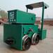 蓄电池电机车矿用电瓶车福建南平矿用1.5吨电机车矿用电机车厂家