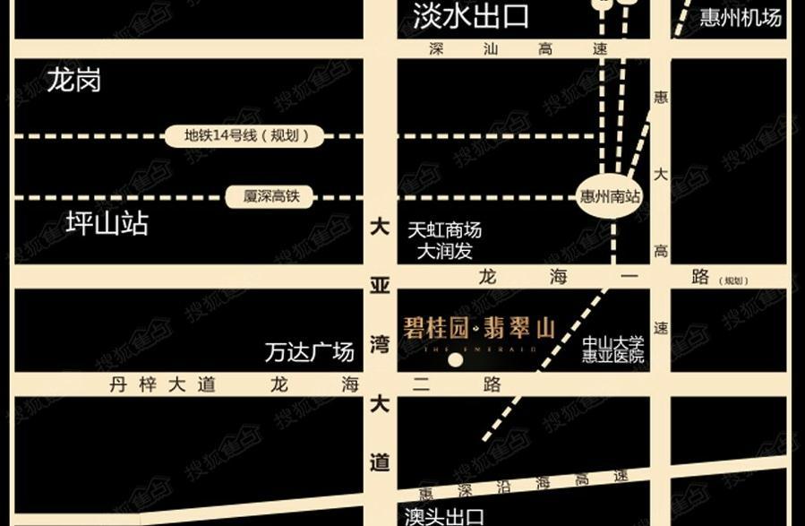 惠阳<碧桂园翡翠山碧桂园>赤壁丨开发商丨总价多少?