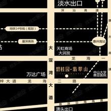惠州市大亚湾区<碧桂园翡翠山碧桂园>萨迦丨百度查找&图片