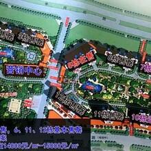 √惠州_惠阳<碧桂园太东公园上城>丨地址查找图片