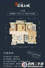大亚湾_惠州&碧桂园太东公园上城丨业主论谈图片
