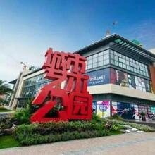 惠州市_大亚湾&<碧桂园太东公园上城>丨深圳哪里区?图片