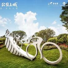 大亚湾_惠州碧桂园太东公园上城丨深圳哪里区?图片