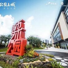 √惠州_大亚湾&<碧桂园太东公园上城>丨是深圳呀?图片