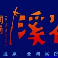 √{大亚湾_惠州)<碧桂园润扬溪谷>丨开放样板间图片