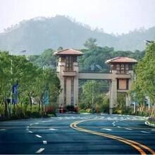 √{大亚湾_惠州)<碧桂园润扬溪谷>丨乐享城市艺术公园图片