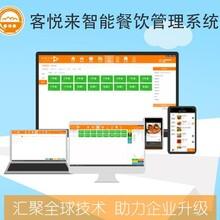 亳州餐饮收银软件优势是什么