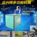 2017供应液压防盗网冲孔机槽钢方管下料机液压冲床模具