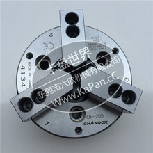 东莞好用的台湾千岛CHANDOX中空三爪液压卡盘出售_优质的三爪液压卡盘图片