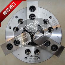 8寸中空油压卡盘批发台湾原装正品高精度千岛CHANDOX油压夹头OP-208图片