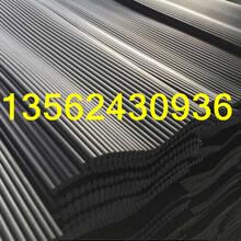 2506防尘挡尘帘胶条导料槽挡尘帘+相濡以沫