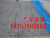 荆州蜂巢格室欢迎您荆州土工路面养护