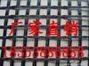 衡阳EM4植被护坡网欢迎您衡阳土工施工案例