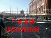 鄂尔多斯欢迎光临<<鄂尔多斯土工格室股份有限公司