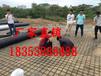 咸宁咸宁植被网垫筋材。欢迎您