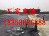 贵州土工格室生产厂家